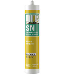 wacker_SN_sanitary_neutral_gc